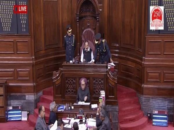 Rajya Sabha [Photo courtesy: Rajya Sabha]