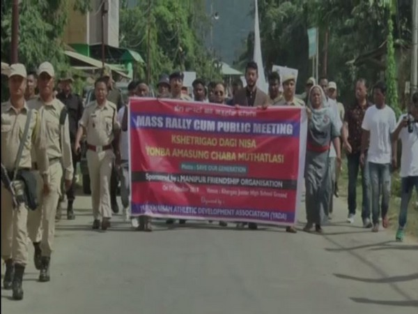 A massive rally was held at Kshetrigao village to combat drug menace in the region [Photo/ANI]