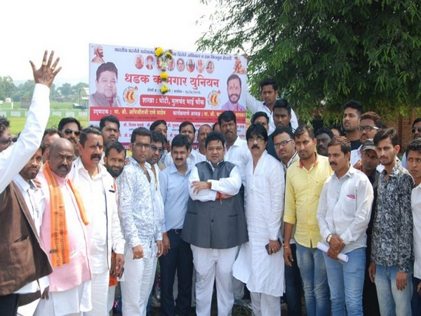 Abhijeet Rane with his supporters