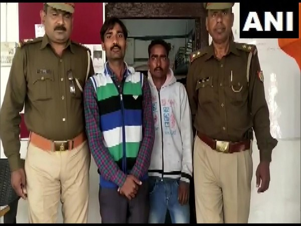 Visual of rape accused with police.