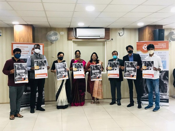 Telangana education minister Sabitha Indra Reddy with officials during poster launch event. (Photo/ANI)
