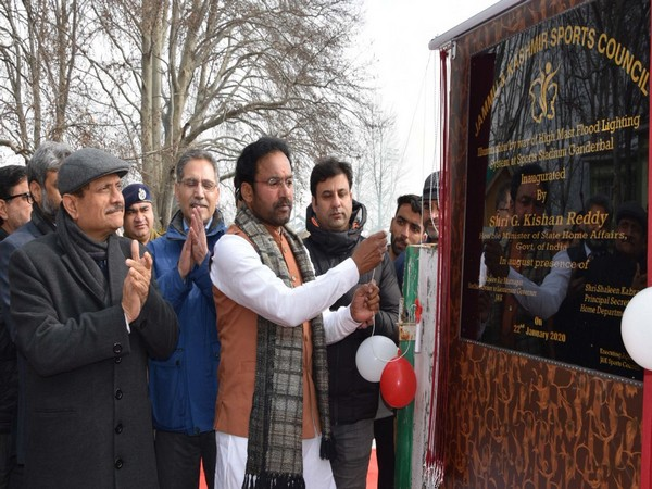 Union Minister G Kishan Reddy visited Ganderbal on Wednesday (photo/ANI)