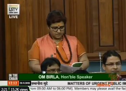 BJP member Pragya Thakur speaking in the Lok Sabha on Friday. Courtesy-Lok Sabha TV