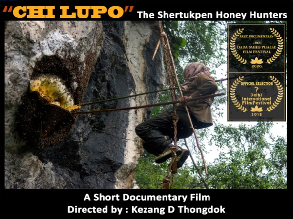 The poster of documentary 'Chi Lupo'