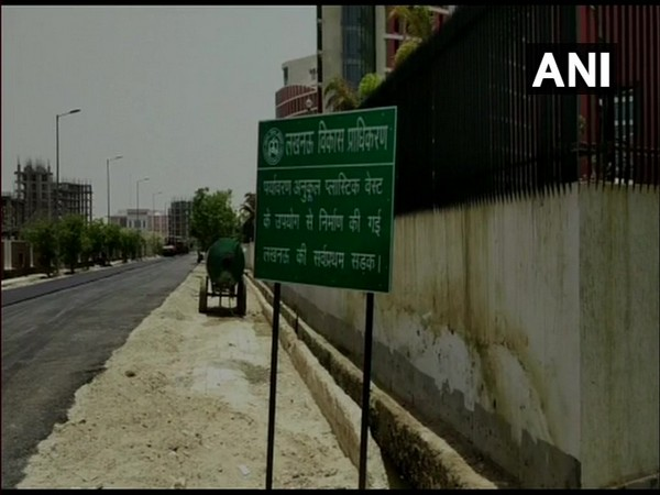 Visuals of the road constructed in Lucknow,Uttar Pradesh using plastic waste.
