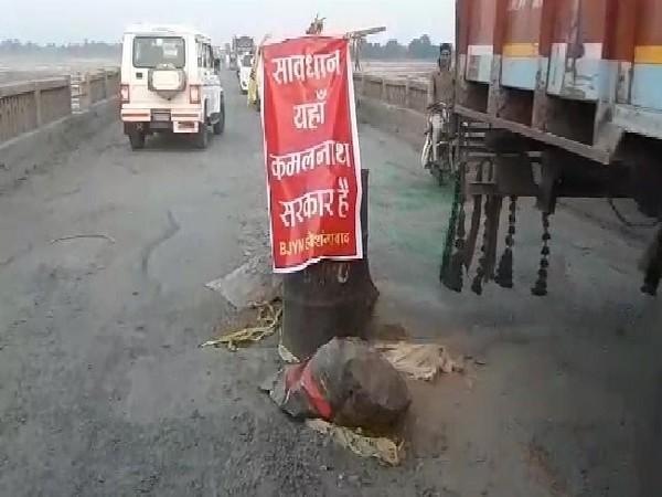 A poster on a road in Hoshangabad, Madhya Pradesh.
