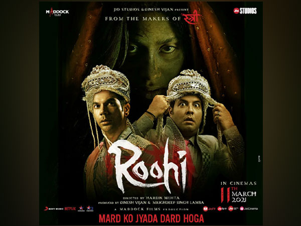 Poster of 'Roohi' (Image source: Instagram)