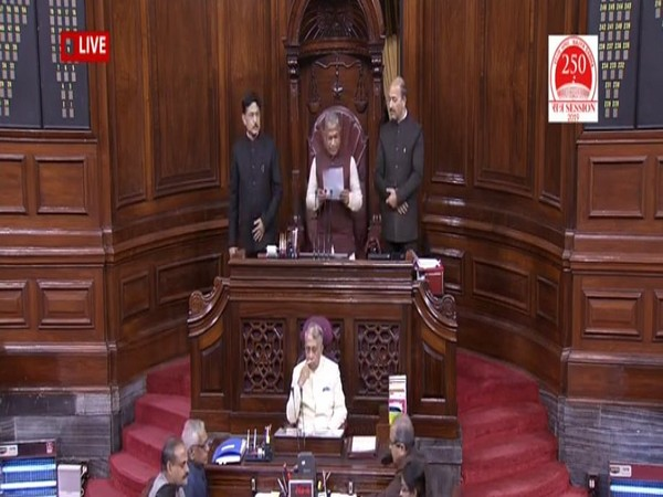 Rajya Sabha Deputy Chairman Harivansh Narayan Singh in the Upper House on Tuesday. Photo/ RSTV