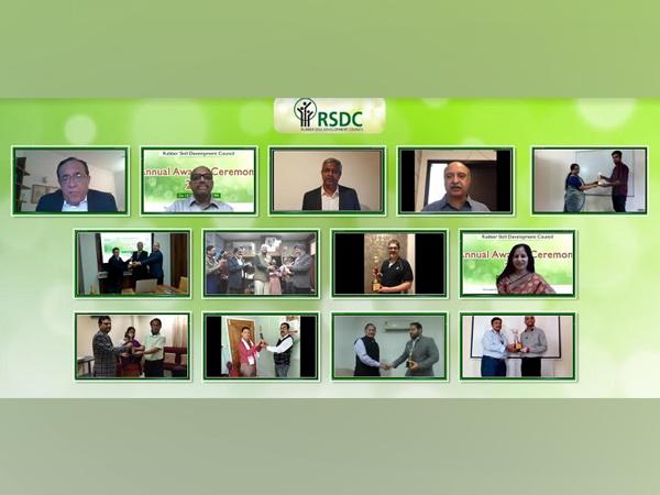 RSDC Awards 2020