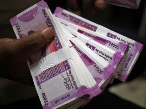 The new interest rate will be in force with effect from July 1, 2019, said Finance Ministry in a statement.