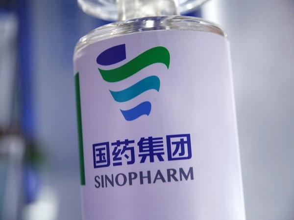 Chinese pharma Sinopharm