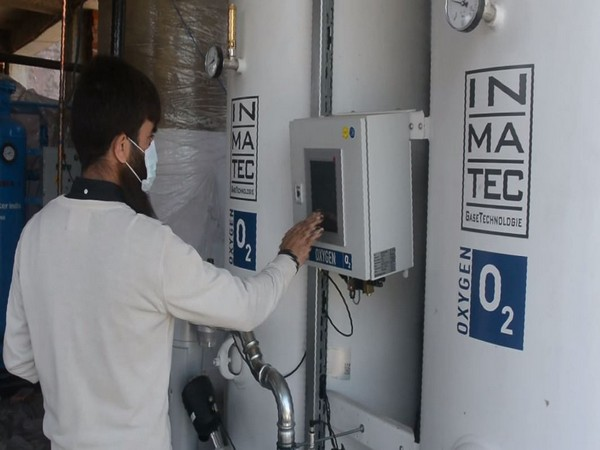 Visual of oxygen generating plant at Government at Medical College Anantnag