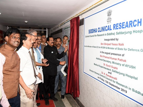 Unani and Siddha medical centre inauguration at Safdarjung Hospital / Image courtesy: Shripad Yesso Naik's Twitter handle