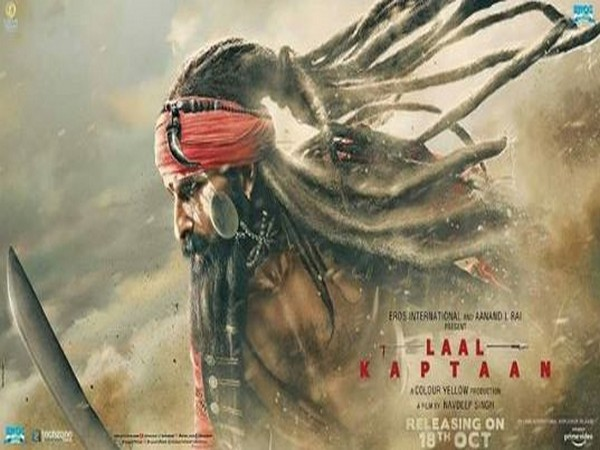 'Laal Kaptaan' poster