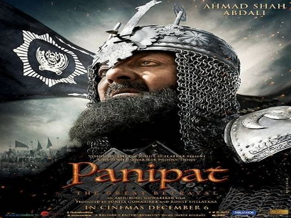 Sanjay Dutt as Ahmad Shah Abdali in Panipat. (Image Courtesy :Instagram)