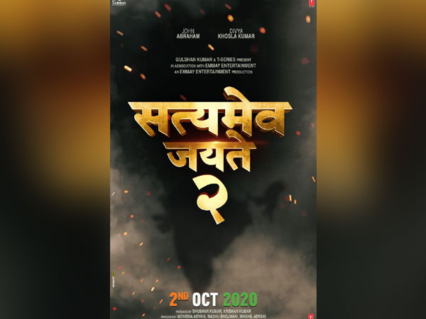 Poster of 'Satyameva Jayate 2', Image courtesy: Twitter