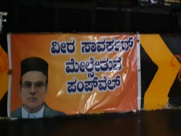 "The banner that read ""Veer Savarkar Flyover Pumpwell"" appeared in Mangaluru on Tuesday."