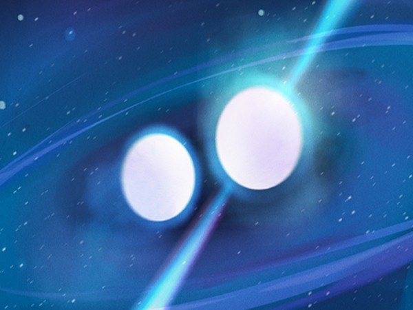 Asymmetrical double neutron star systems may be the key to understanding dead star collisions and the expansion of the universe (Image credit: Arecibo Observatory/UCF William Gonzalez)