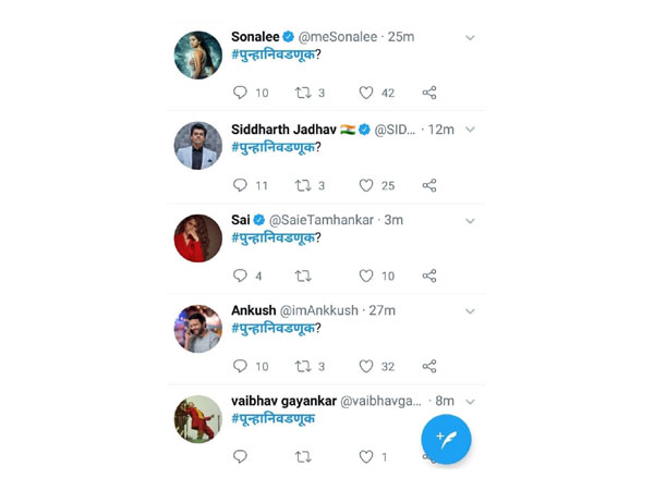 Maharashtra Congress General Secretary and spokesperson Sachin Sawant also shared a screenshot of the hashtag. Photo/ANI