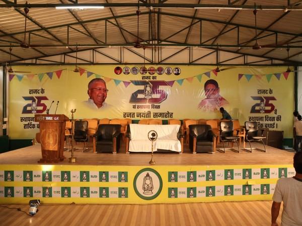 Visual of silver jubilee preparations (Photo/Twitter)