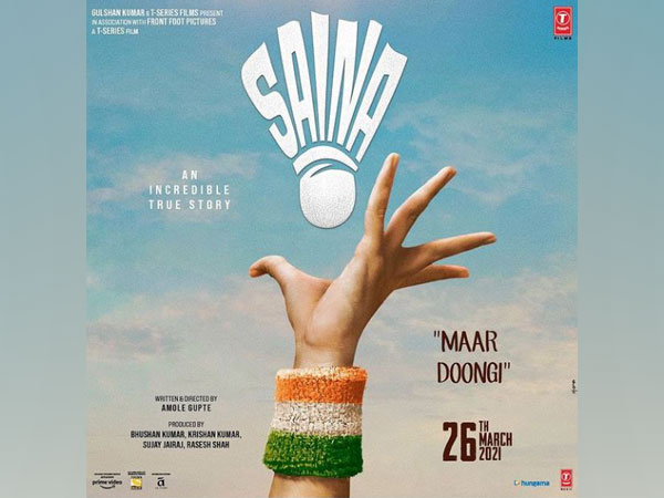 Poster of 'Saina' (Image Source: Instagram)