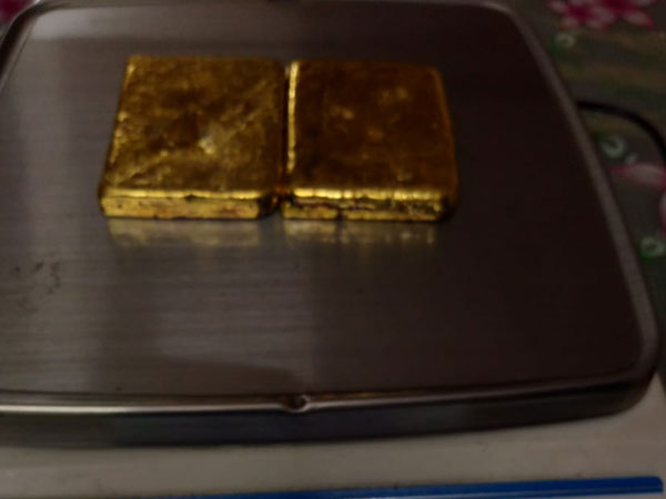 Visual of gold seized.