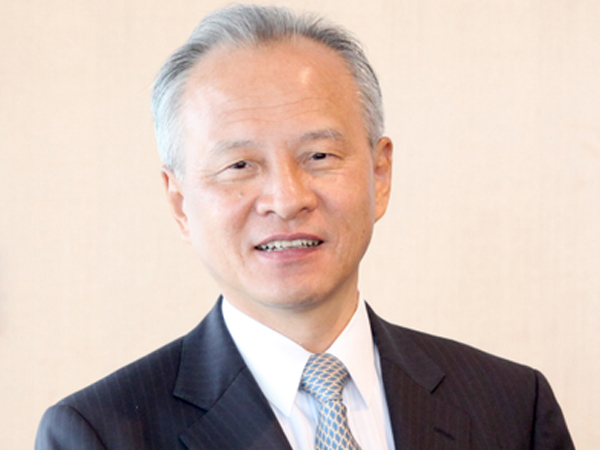 China's longest-serving ambassador to the United States, Cui Tiankai