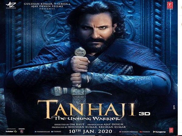 Saif Ali Khan in the poster (Image Courtesy: Instagram)