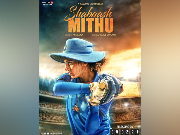 Poster of 'Shabaash Mithu' featuring Taapsee Pannu (Image source: Instagram)