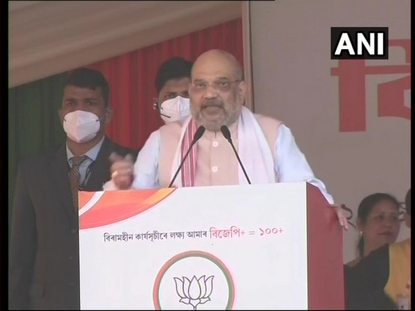Union Home Minister Amit Shah addressing 'Vijay Sankalp Samaroh' rally in Assam's Nalbari. (Photo/ANI)