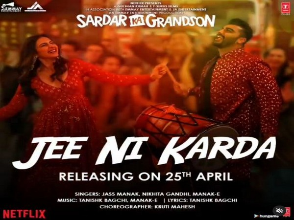Poster of 'Jee Ni Karda' (Image Source: Instagram)
