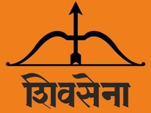 Shiv Sena party logo