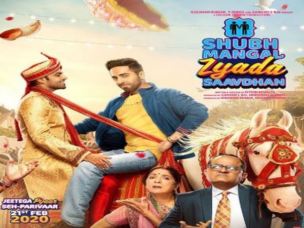 Poster of the film 'Shubh Mangal Zyada Saavdhan' (Image Source: Instagram)