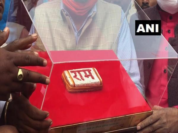 Silver brick donated by Ambedkar Mahasabha Trust to Ram Temple trust in Ayodhya on Sunday. (Photo/ANI)