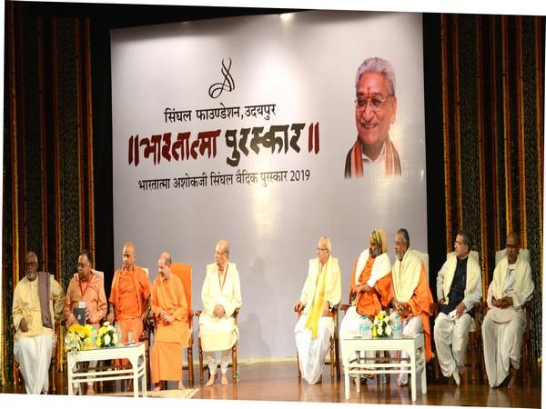 Bharatatma Ashok Singhal Vedic Awards