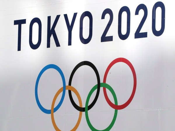 Tokyo Olympics logo