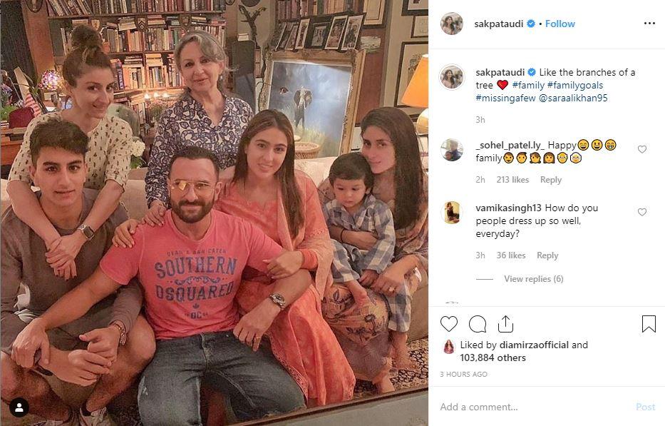 Soha Ali Khan shares adorable Pataudi family picture