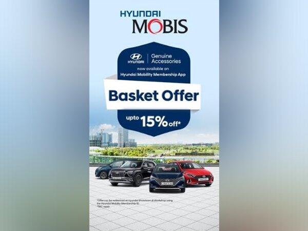 Hyundai Mobis - Basket Offer