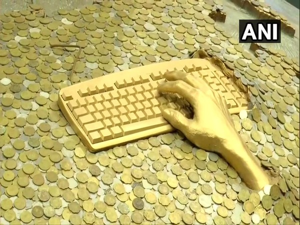 A visual from RBI Money Museum in Kolkata. (Photo/ANI)