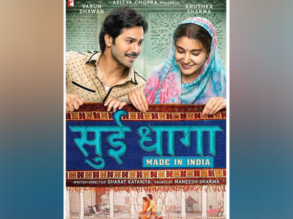 'Sui Dhaaga-Made In India' poster, Image courtesy: Instagram