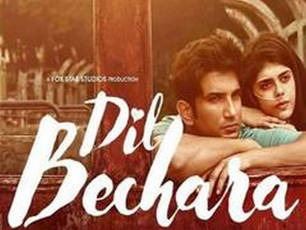 Poster of the film 'Dil Bechara' (Image Source: Instagram)