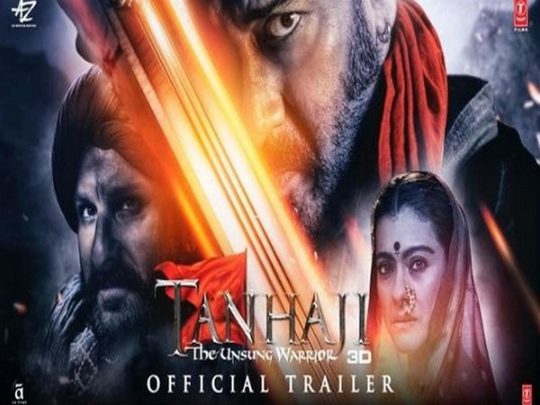 A poster of the upcoming film 'Tanhaji: The Unsung Warrior'