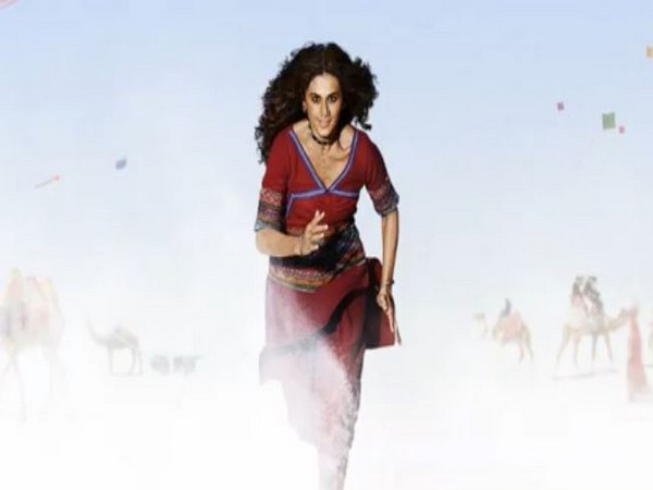 Taapsee Pannu in the first motion poster of 'Rashmi Rocket', Image courtesy: Instagram