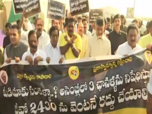 TDP under the aegis of N Chandrababu Naidu held protest against YSRCP govt in Amaravati on Thursday