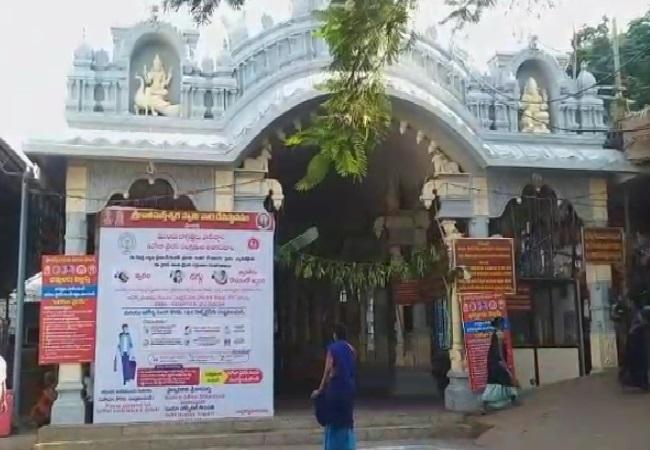 Swami Sandeepananda Giri's Ashram
