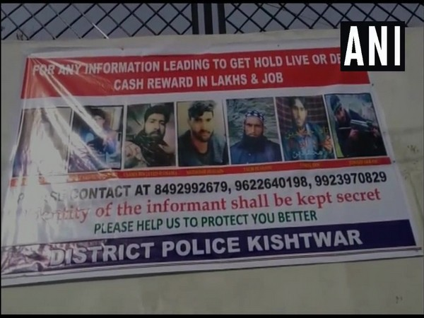 J-K Police releases posters of seven active terrorists