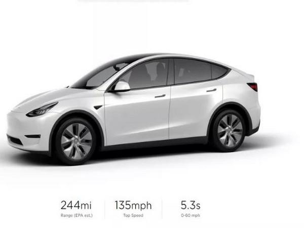 Tesla Model Y Standard Range variant