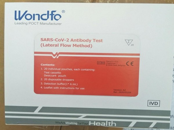 The testing kit received by Gujarat government on Friday.