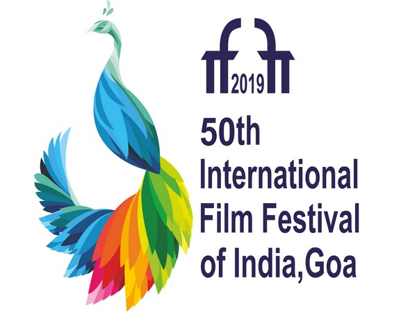 Poster of 50th International Film Festival of India.
