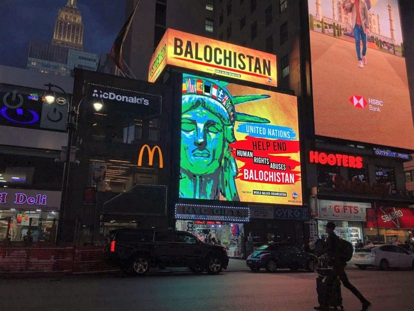 Billboards at Times Square calls attention to human rights abuses in Balochistan.